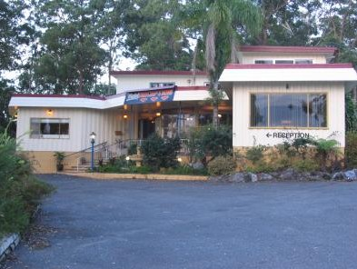 Kempsey Powerhouse Motel - eAccommodation