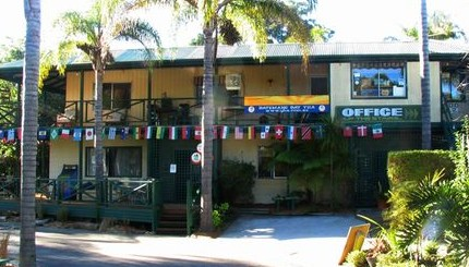 Batemans Bay Yha - eAccommodation
