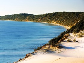 Cooloola Great Walk - eAccommodation