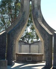 Inverell and District Bicentennial Memorial - eAccommodation