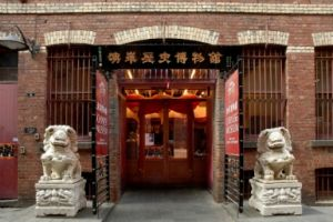 Museum of Chinese Australian History - eAccommodation