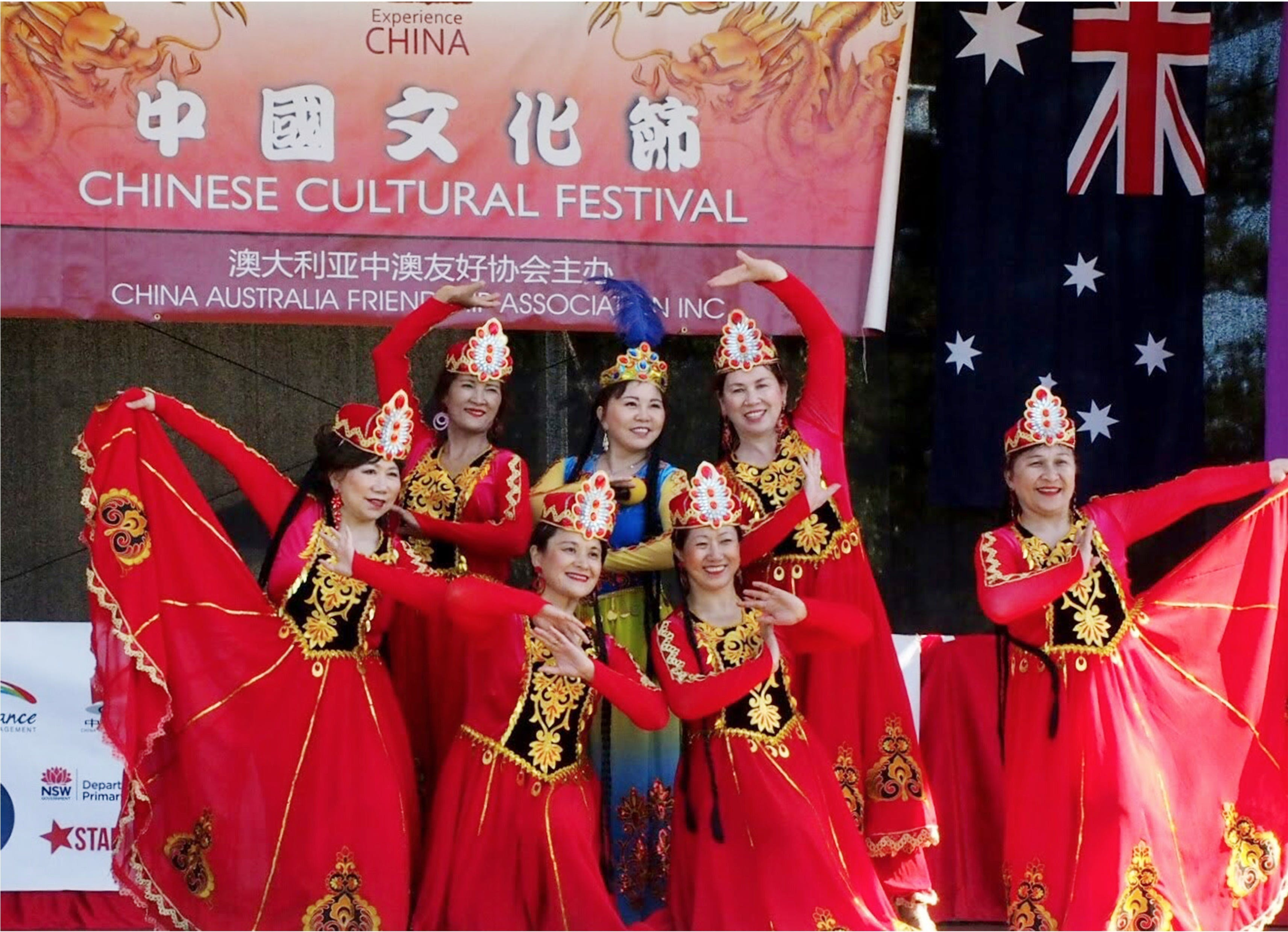 Central Coast Chinese Cultural Festival Moon Festival - eAccommodation