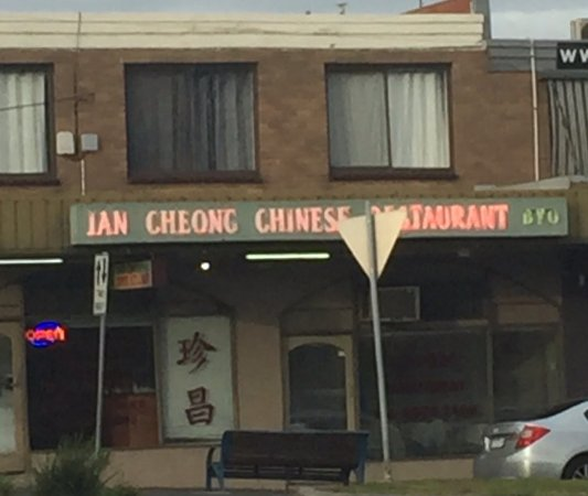 Jan Cheong Restaurant - eAccommodation