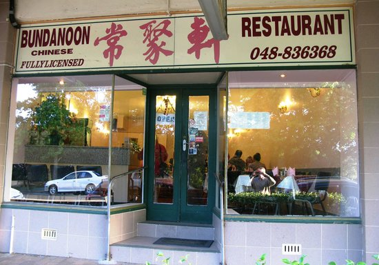 Bundanoon Chinese Restaurant - eAccommodation