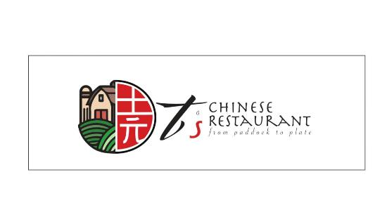 T's Chinese Restaurant - eAccommodation